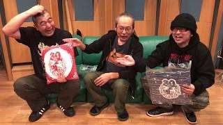徳間ジャパンストアにて座布団クッション発売中! https://tokuma-store...