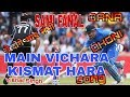 main vichara kismat hara song Ms Dhoni