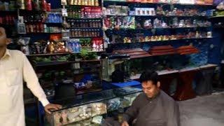 Fish Aquarium Market Rates in Lahore Pakistan