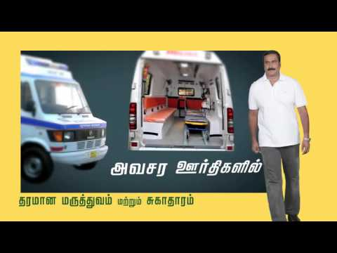 Dr. Anbumani on providing better healthcare in Tamilnadu