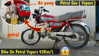 Running Bike On gasoline Fumes