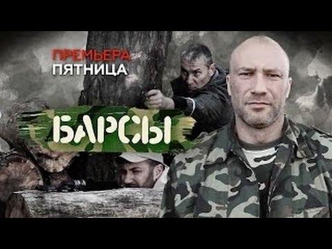 Русские сериалы 2017 - Смотреть онлайн новинки российских