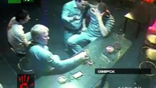 Камера сняла драку в баре