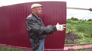 видео Заказать профнастил на забор