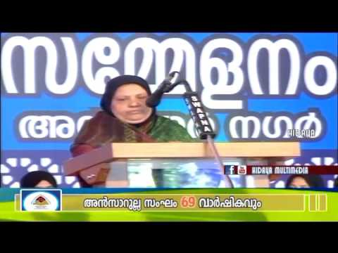 A.A.C Valavannur | Women's conference | Greeting Speech | Qadeeja kuttoor