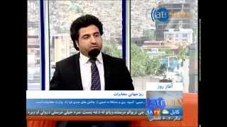 Afghanistan Telecommunication  Ariana news 19 5 2015 p5