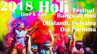 2018 Holi Festival date, Dol Purnima, Holi  Rangwali Holi Dhulandi, Dolyatra, Date and Time in India