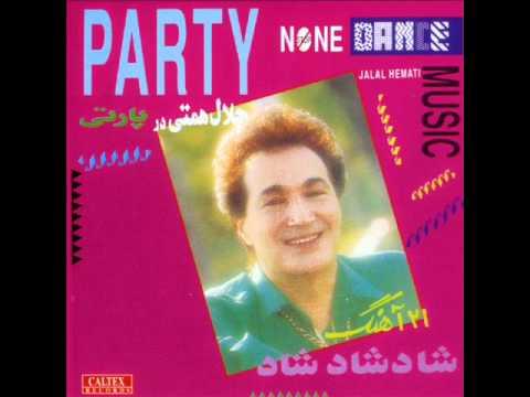 Jalal Hemati - Dame Garag Boodam | جلال همتی - دم گاراژ بودم