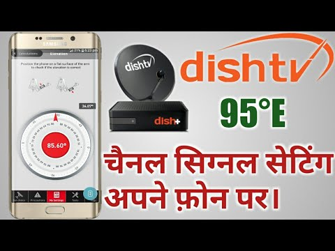 Dish Tv DTH Entenna Signal Direction Install At Home On Android! Quicksat Director Mobile-Tata Sky