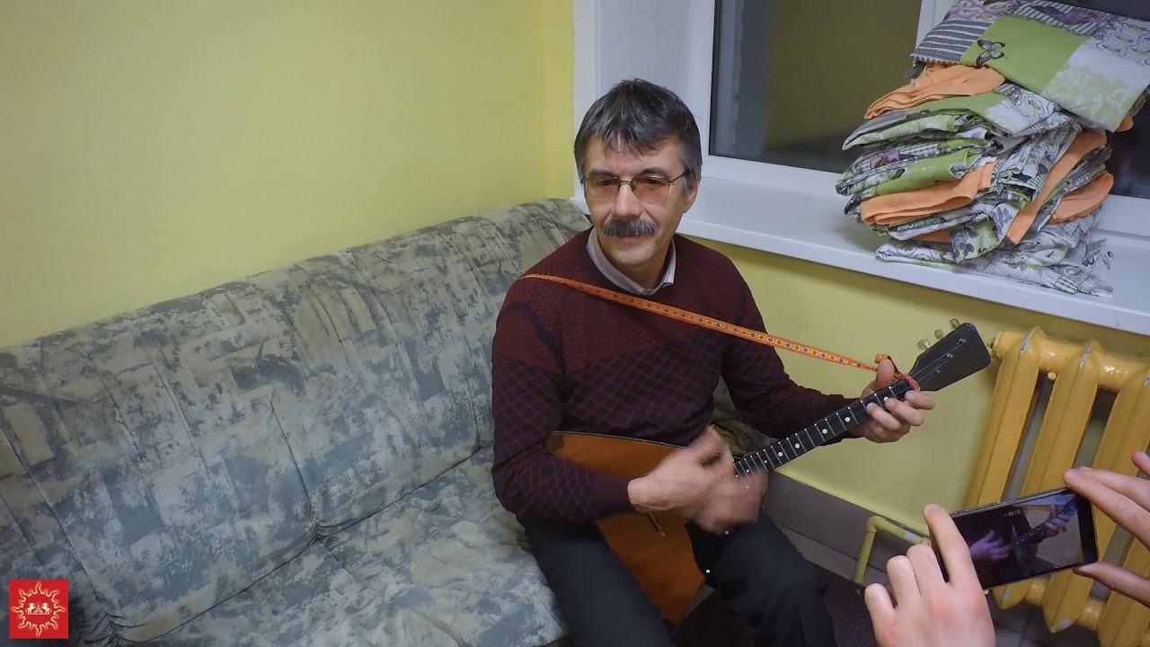 Александр Гойда играет на балалайке