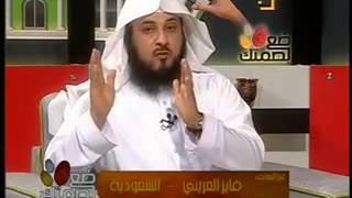 توضيح : الشيخ محمد العريفي حول منهج داعش
