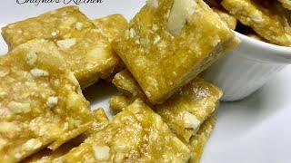 Cashew Candy പഴയ കാല ഓർമകൾ ഉണർത്തും മിഠായി-Easy Homemade Sweets-Sweets Receipe