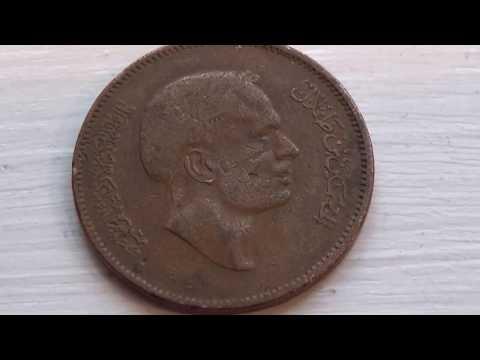 An Old Jordan Coin