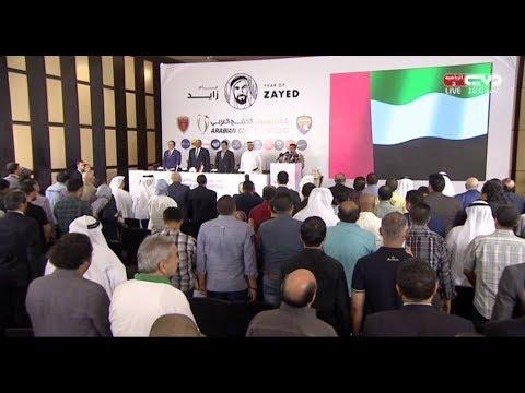 فعاليات-المؤتمر-الصحفي-لمباراة-كأس-سوبر-الخليج-العربي-العين-vs-الوحدة