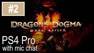 Dragons Dogma: Dark Arisen PS4 Pro Gameplay (Let
