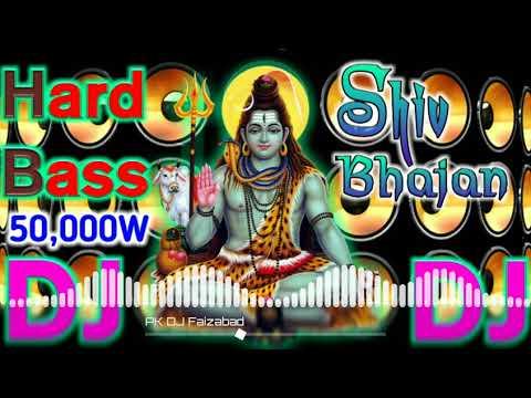 Shivratri DJ Song ¦ Shivji Satya Hai    2018 High Bass Mix bojpuri romantic