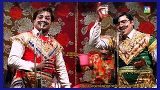 Part 2आज का गुंडाराज घायल चीता उर्फ डाकू भवानी सिंह // आजाद हिंद संगीत party khagesiyamau सीतापुर