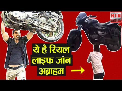 Real life John Abraham | Force 2 movie |...