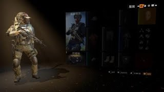 Tom Clancy's The Division® 2_20190405魅影面具