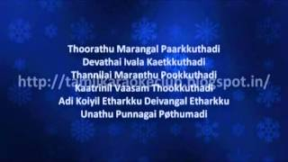 Download Hindi Video Songs - Anandha yazhai - Thanga Meengal tkc Karaoke cdg