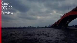 캐논 EOS-RP 프리뷰