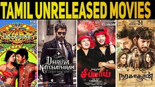 Unreleased Movies of Tamil Cinema | Dhruva Natchathiram | Madha Gaja Raja | #Nettv4u