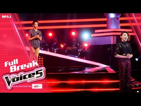 Blind Auditions - Full - (สำรอง) - วันที่ 09 Oct 2016 Part 1/6