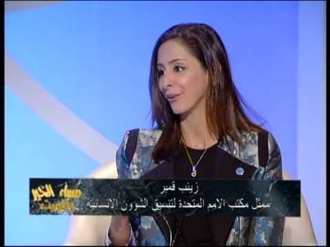 World Humanitarian Day - Kuwait 2013  اليوم العالمي للعمل الإنساني - الكويت