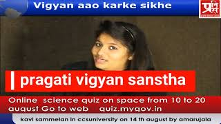 India,s first science channel