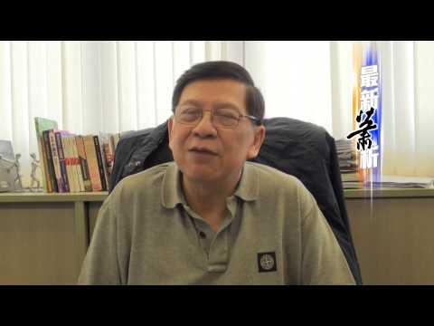傳立特首任免法 北京要有最終決定權〈蕭若元:最新蕭析〉2015-04-24