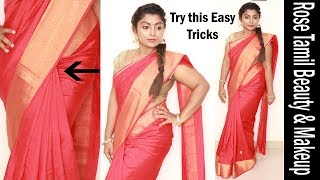 Try this weird trick to get perfect pleats | how to wear saree easily and quickly within 5 minutes