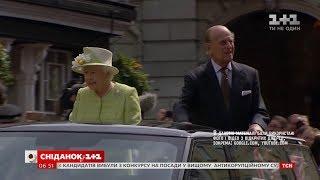 Королева Єлизавета ІІ перепросила за аварію, спричинену принцом Філіпом