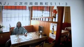 居酒屋なるとhttp://ameblo.jp/kenluc/ 2012.6.1.