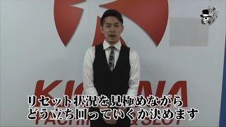 黒バラ軍団新規メンバー募集中! 我こそは!と思う腕自慢の方、応募お待ちしています! http://jb-members.janbari.com/kurobararecruit/ ─────────...