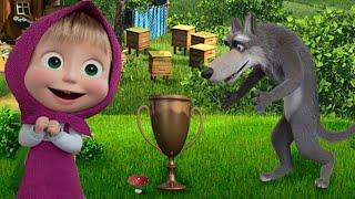 Маша и Медведь Волки Украли Кубки Маша Ищет Кубки Игра Для Детей