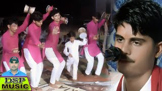 संगल्या रे मेल्गो कदम गा पावन्डा ||भभुता सिद्ध की कथा भाग नंबर 3||गायक कलाकार सुरेंद्र कुमार नाई||