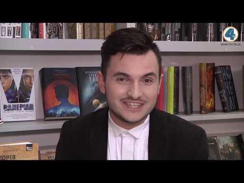 TV-4: Сергій Волянюк. - Дім книги.