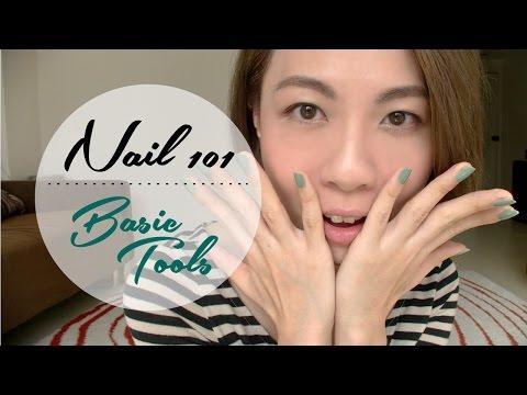 Nail 101 : 修甲工具入門 Basic nail care tools | 高比 Gobby