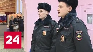 О безопасности на выборах президента России заботятся более 500 тысяч человек - Россия 24