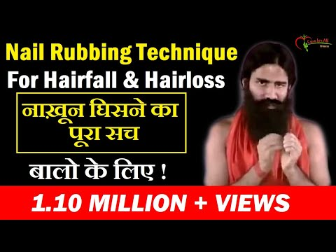Nail Rubbing natural scientific technique for Hair back 100% proved hindi  [with English Subtitles