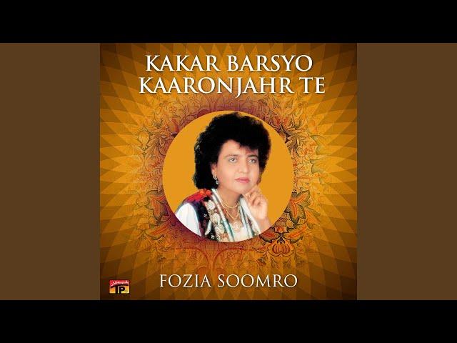 Kakar Barsiyun Karonjhar Te