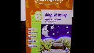 Каша манная с медом молочная Semper