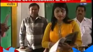 B Chandrakala Flash Visit To School