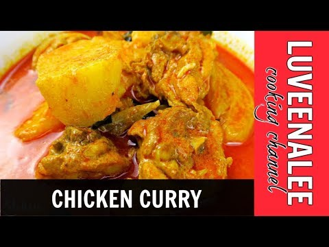 Chicken Curry |  Chicken Curry Malaysian Style  | Chicken Curry Recipe | Kari Ayam