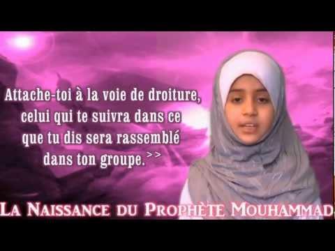 LA NAISSANCE DU PROPHÈTE MOUHAMMAD * Rappel des Petits Musulmans