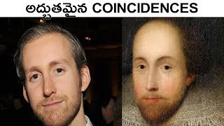 Unbelievable Coincidences You Won't Believe Happened In Telugu | Mysteries | Dark Telugu