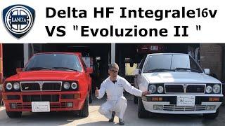 """【""""イタリア"""" オヤジ・イデリーノの Classic Car 図鑑】Lancia Delta HF Integrale 16v VS """"Evoluzione ii"""" / ランチア インテグラーレ"""