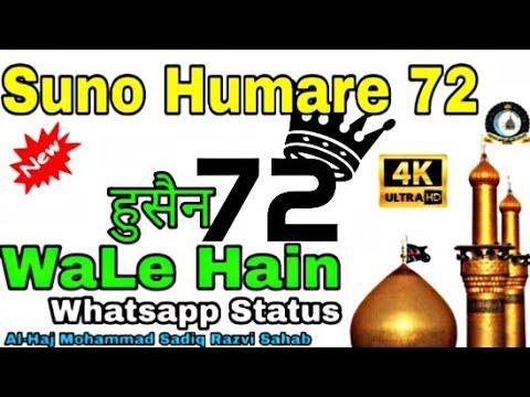 muharram-special-status-2019|-hussain-wale-hain-status-|-mohammad-sadiq-razvi-sahab-status-2019