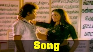 Ponmana Selvan Tamil Movie : Poovana Video Song