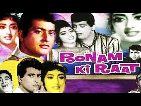 Poonam Ki Raat -  Full Bollywood Classical Movie ||| Old Classic  full movies in hindi hd 1080p